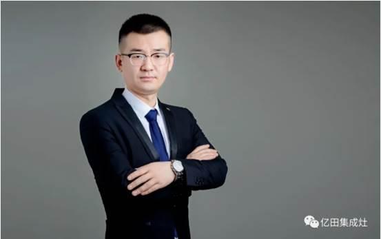 亿田财富故事 | 牡丹江经销商卫利滨:选择亿田,就是选择成功!