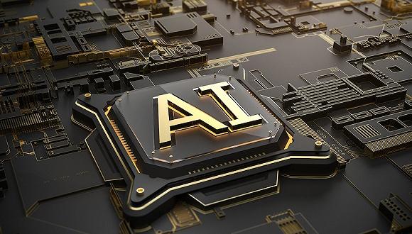 总投资480亿元,临港新片区集成电路、人工智能等18个重点产业项目开工