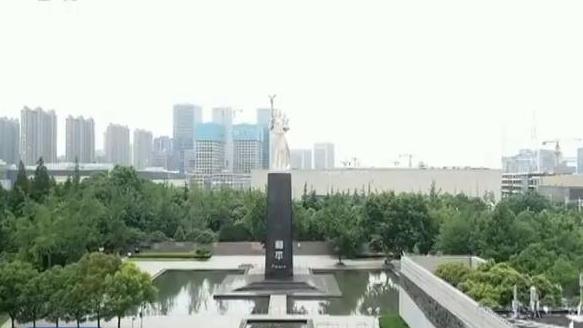 各地举行活动纪念全民族抗战爆发83周年图片