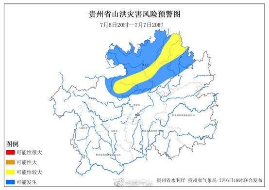 州发布山sky平台洪及中小,sky平台图片
