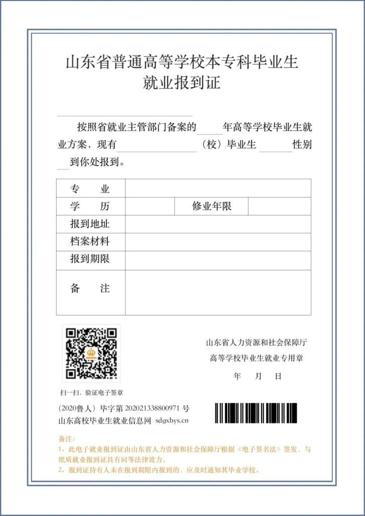 http://www.xiaoluxinxi.com/dianziyibiao/657414.html