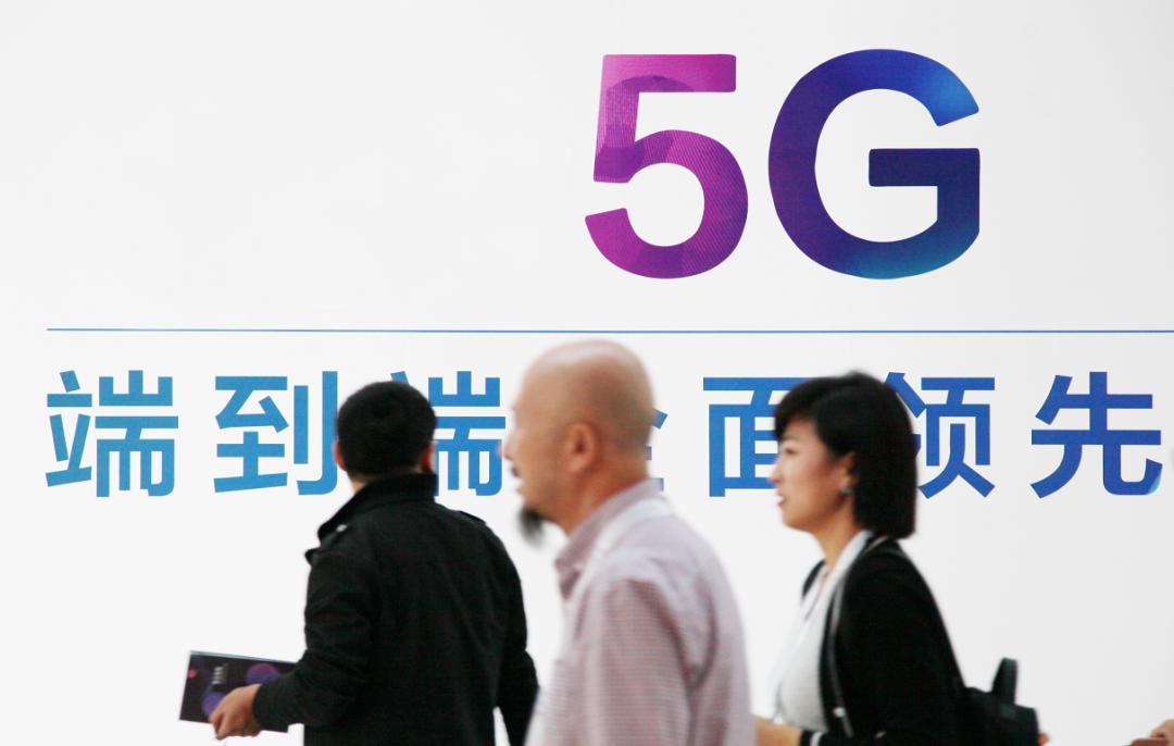 关于5G,日本NTT DOCOMO、韩国电信、中国移动的CEO们是咋想的?