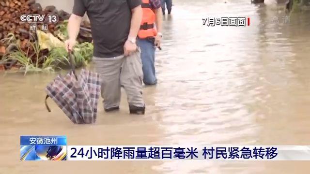 安徽新一轮强降雨5日内已杏悦致31县424,杏悦图片