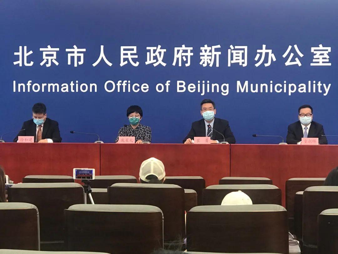 北京0新增后未来疫情走势如何?疾控中心给出预测图片