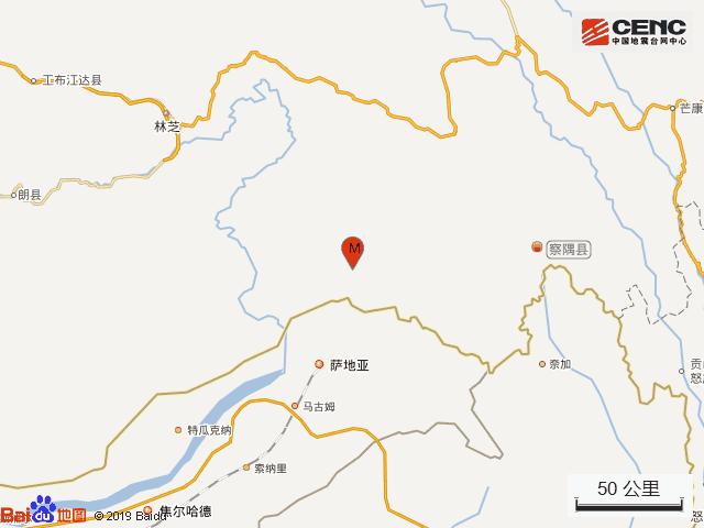 西藏林芝市察隅县发生3.0级地震