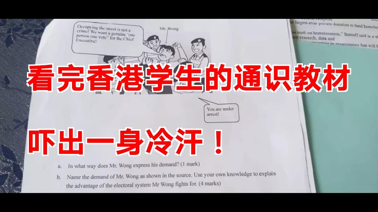 """港台腔:香港教育""""杀毒"""",不能再等了图片"""