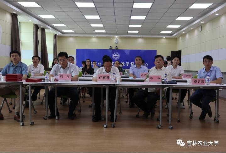 吉林农业大学经济菌物研究与利用国家地方联合工程研究中心召开第一届学术委员会第一次会议图片