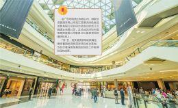 刘强东夫妇布局深免子公司混改 顾家家居股东现身