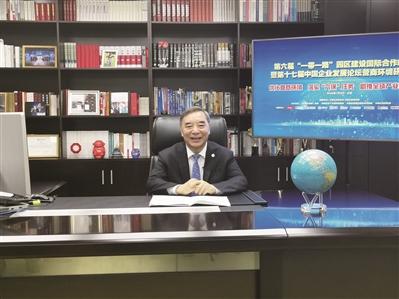 宋志平: 中国A股30年  关键时刻做正确的事