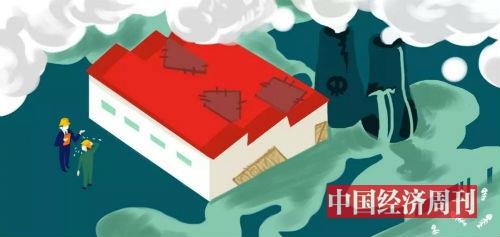中国白银第一股或陷退市危机 建行、中融国际信托等机构踩雷?