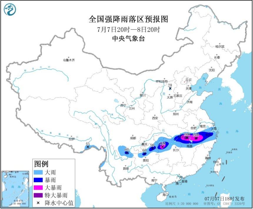 天富官网,江中下游雨势强天富官网劲暴雨预警升级为图片