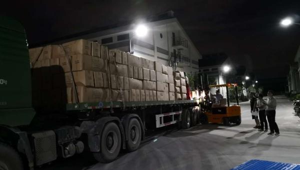 杏悦上--杏悦省粮食物资局全力做好救灾物资应图片