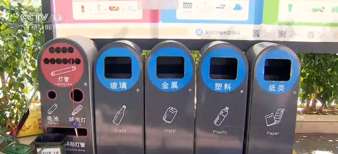 深圳市生活垃圾分类管理条例9月起实施图片