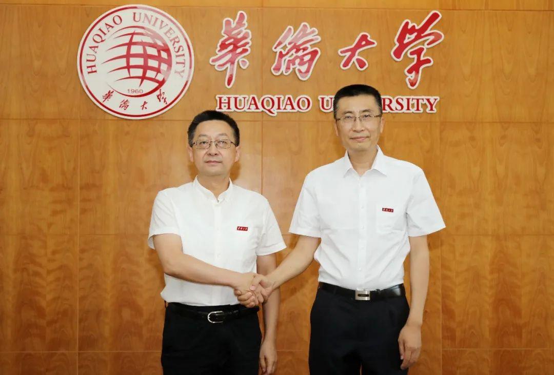 「赢咖3平台」统战部赢咖3平台调整华侨大学领导班子图片