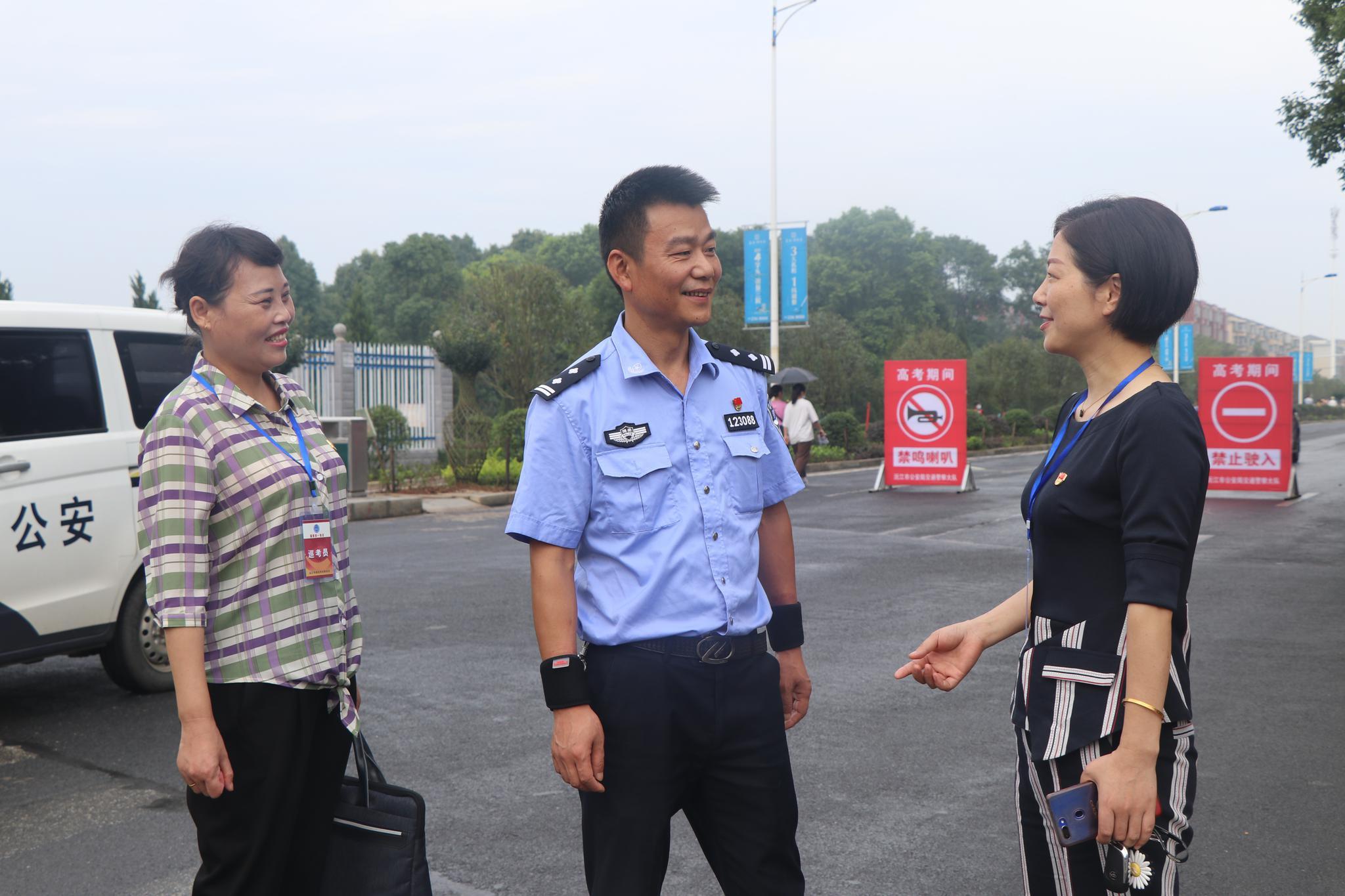 「赢咖3招商」精准监督护航高考赢咖3招商图片