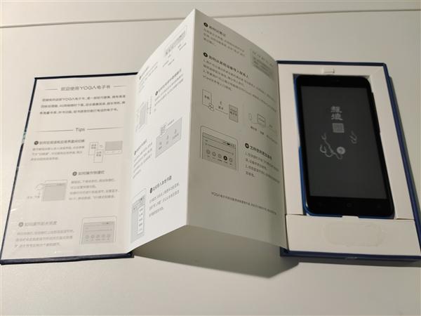 联想将推故宫文创联名版YOGA电纸书:兼容Kindle 支持通话、上网