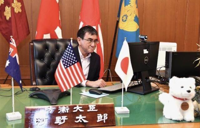 日本防卫大臣河野太郎参加视频会议