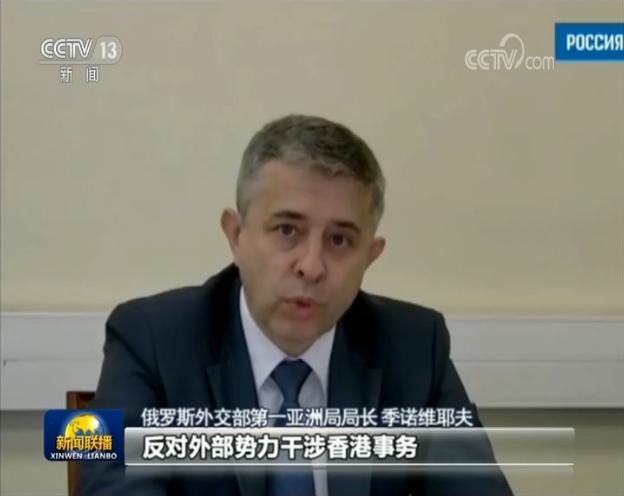 国际人士:香港事务是中国内政 外国无权干涉图片