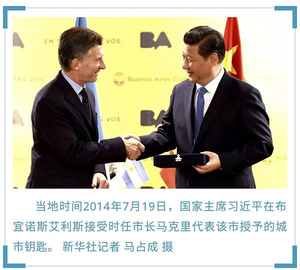 """习近平心中中国与阿根廷的""""知音情""""图片"""
