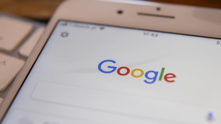 Needham:谷歌美国搜索收入下滑超预期,亚马逊疫情之下逆势崛起