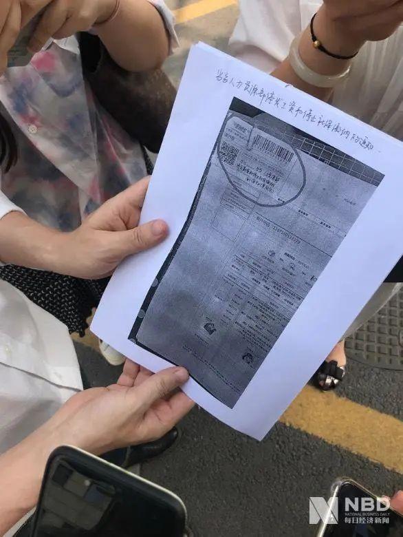 俞渝现身公安局:要求依法追责李国庆 推动刑事立案