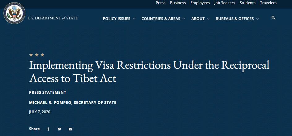 干涉西藏事务 美国限制部分中国官员签证