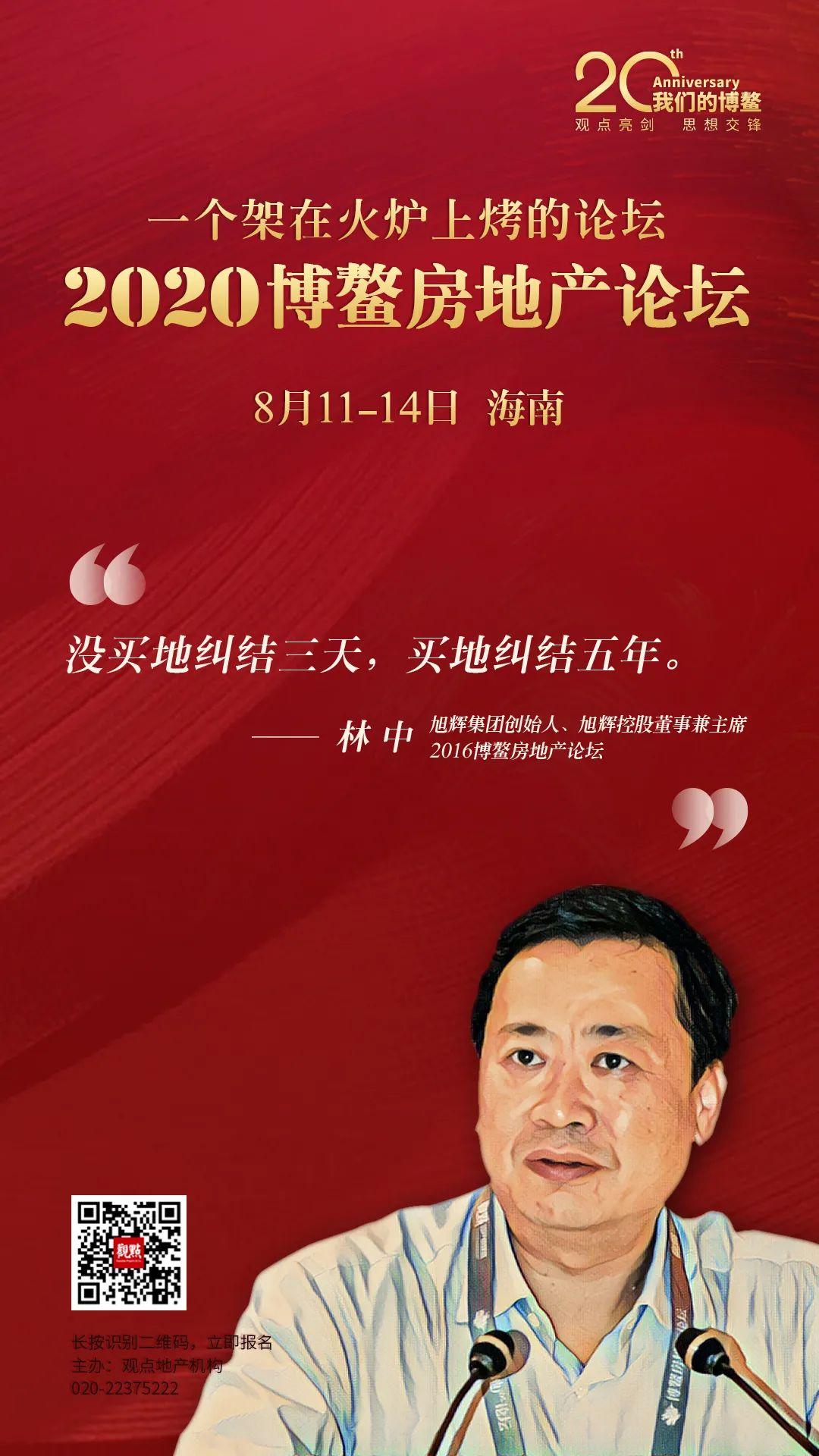 资本圈 | 融创拟发10亿美元票据 中国建筑国际100亿债获批