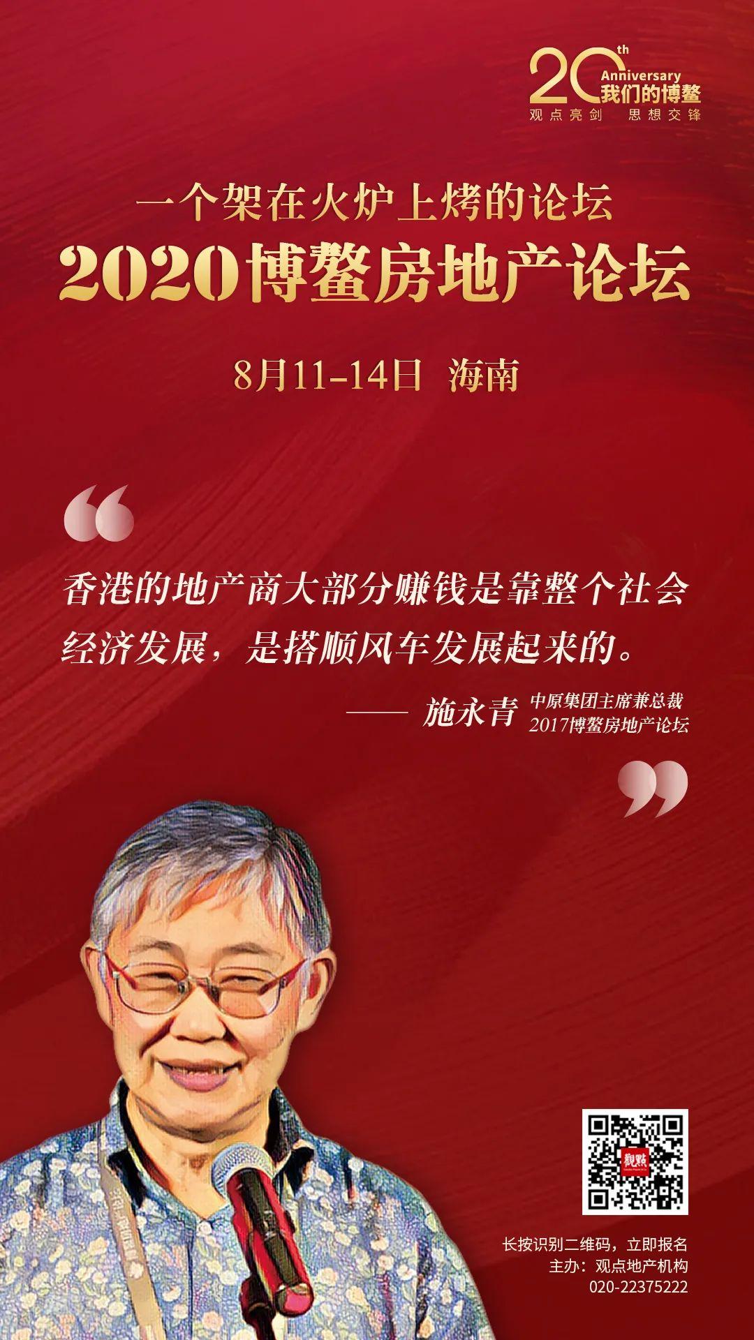 楼观察   王府井投资武汉大光谷区域260亿 云南旅游签黄石改造项目