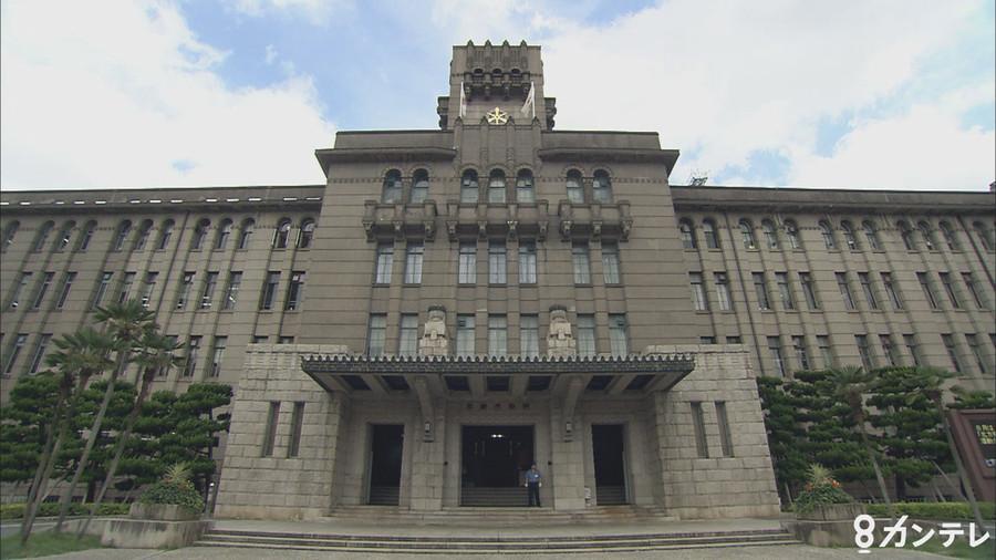 日本京都再暴发集体感染 8人聚会畅饮6人确诊