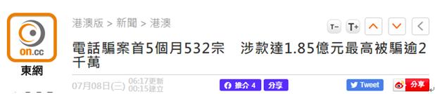sky平台5月高达sky平台53图片
