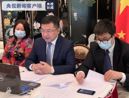 △中国驻卡塔尔大使周剑参会