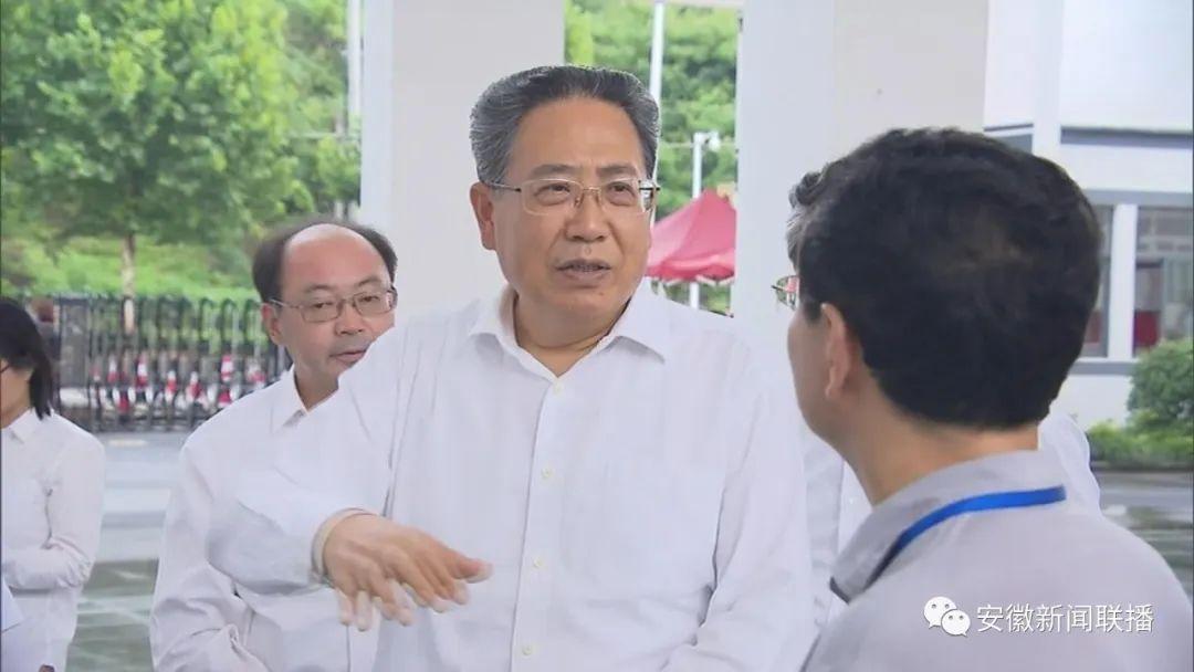 安徽省委书记李锦斌赴歙县图片