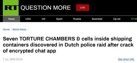 """突击抓捕犯罪团伙 荷兰警方发现7个人质""""刑讯室"""""""