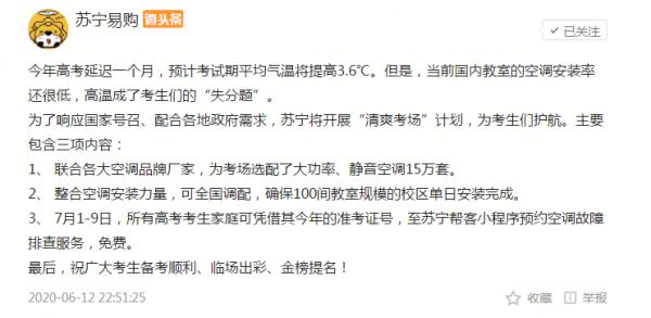 http://www.k2summit.cn/tiyujingsai/2727776.html