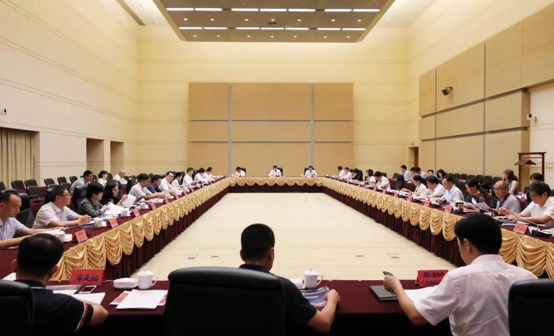 2020赛季中超联赛苏州赛区组委会动员大会召开