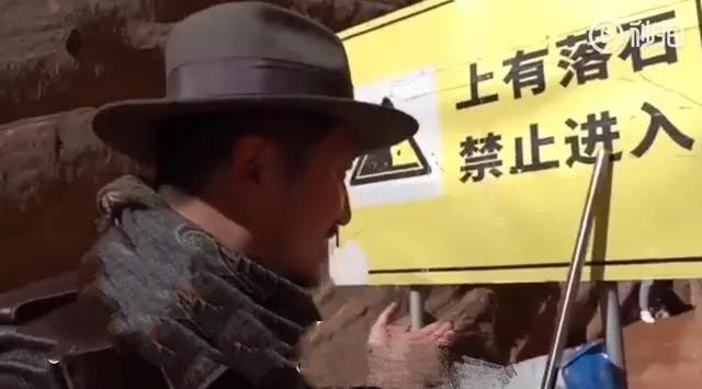 网红博主肆虐丹霞地貌,世界遗产