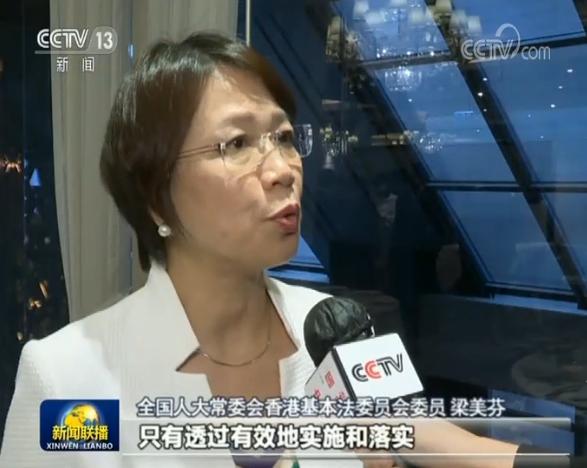 香港各界:国安法的实施保障香港稳定繁荣图片