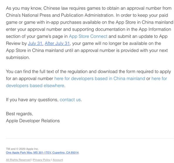iOS开发者收到苹果紧急通知:无
