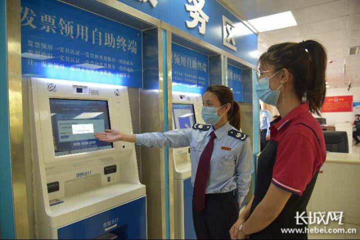 巨鹿县税务局网上预约服务更便捷