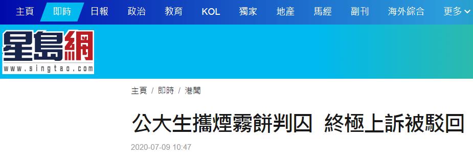 品杏悦被判3个月上诉终审法院驳,杏悦图片