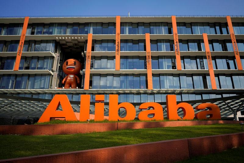 港股异动:阿里巴巴港股涨幅一度扩大至10%,机构上调目标价至300港元