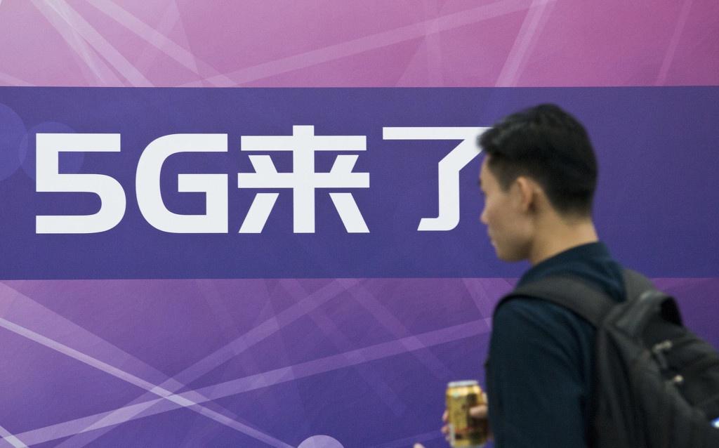 深圳8月底实现5G网络全覆盖;Blued母公司蓝城兄弟赴美上市;HomePod有望支持第三方音乐平台