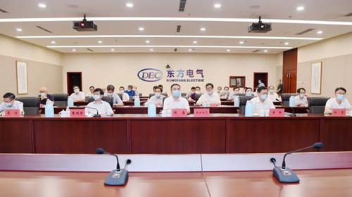 东方电气集团党组召开中心组(扩大)学习会议 专题学习《民法典》