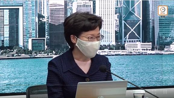 林郑31日在记者会上宣布,2020年特区立法会选举延后一年 视频截图