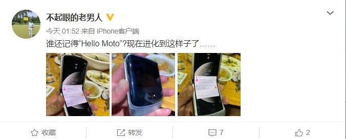 第二代MotoRazr可折叠手机真机曝光:更加圆润
