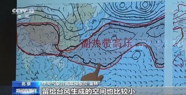 中央气象台:南海热带低压或加强为台风 8月或将进入台风活跃期