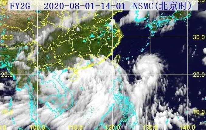 【股票配资】将擦过海南岛近海海南发布台风股票配资图片