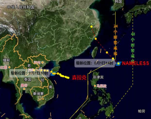 百事2开户第3号台风森拉克生成南海及百事2开户图片