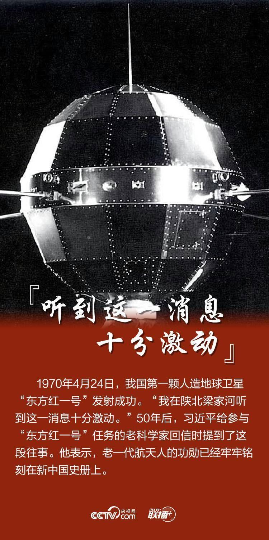 沈阳信息网:平沈阳信息网一起感受中图片