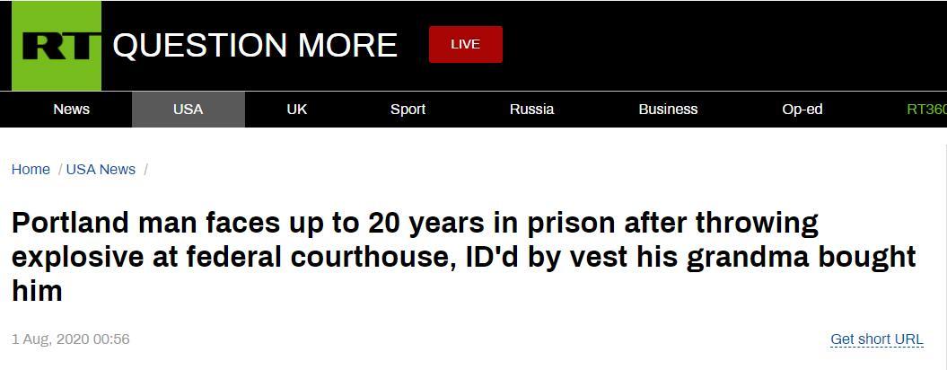 波特兰示威者向法院扔炸弹 将面临最多20年监禁